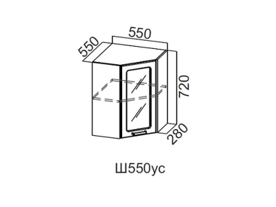 Кухня Модерн Шкаф навесной угловой со стеклом 550 Ш550ус 720х550х600мм